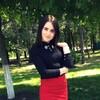 Елена, 23, г.Тирасполь
