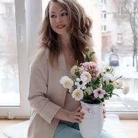 Мила, 30 лет, Водолей, Санкт-Петербург