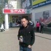 Ануар, 35, г.Володарский