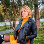 Валерия 18 Волгоград