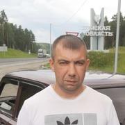 Сергей 33 Юрга