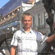 Максим 31 Богородск