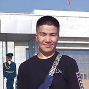 талант 19 Бишкек