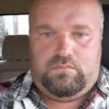 James Giffin, 38, Seattle