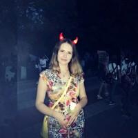Татьяна, 25 лет, Телец, Липецк