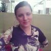 Алиса, 33, г.Новосибирск