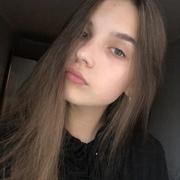 Анна 18 Казань