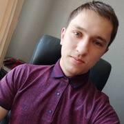 Иван 25 Мариуполь