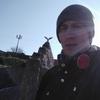 Саня, 20, г.Кропивницкий