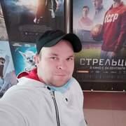 Сергей 27 Артемовский