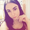 Анастасия Верихова, 20, г.Борисов