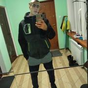 Паша 31 год (Телец) Великая Александровка