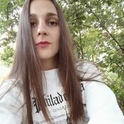 Юлия 24 Белгород