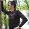 Виталий, 37, г.Каменка