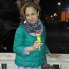 Елена, 42, г.Бендеры