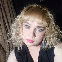 Nelly, 36 лет, Телец, Санкт-Петербург
