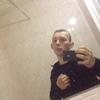 Артём, 23, г.Мичуринск
