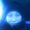 Nadin, 38, г.Магадан