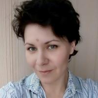 Юлия, 40 лет, Скорпион, Самара
