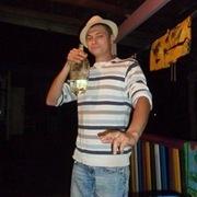 Александр 32 года (Рыбы) Краматорск