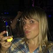 Marinnela 30 Баллеруп