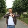 Ria, 35, г.Адрар
