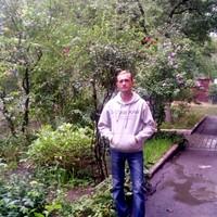 сергей, 46 лет, Водолей, Кривой Рог