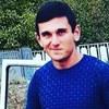 Edik, 19, г.Тбилиси