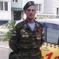 Александр, 46 лет, Скорпион, Свободный