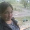 Мирося, 24, г.Днепродзержинск