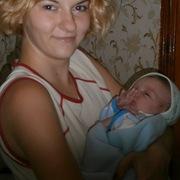 Александра, 30 лет, Весы