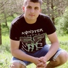 Дима, 21, г.Ченстохова