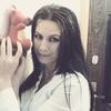 Elena, 34, г.Артемовск