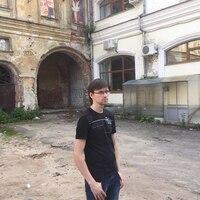 Александр, 36 лет, Козерог, Нижний Новгород