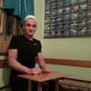 Айуб, 25, г.Казань