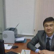 isabin 40 Ташкент