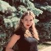Рита, 23, г.Кострома