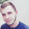 Viktor, 23, Ivano-Frankivsk