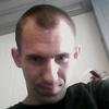 Александр Мальцев, 21, г.Мариуполь