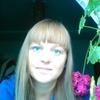 Алена, 25, г.Новосибирск