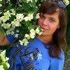 Марина, 21, г.Лубны