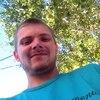 Андрей, 23, Ізмаїл