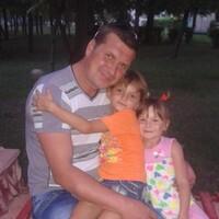 Алексей, 39 лет, Весы, Старобельск