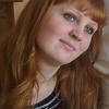 iriska, 26, г.Джамбул