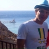 Саша, 28, г.Bocas del Toro