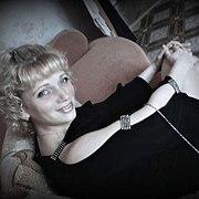 юлия 45 лет (Скорпион) Колпино