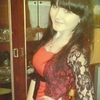 Anna, 24, Vetluga