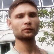 Артём 25 Серпухов