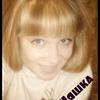 Ольга, 26, г.Нерчинский Завод