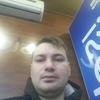 Юрій, 36, г.Переяслав-Хмельницкий